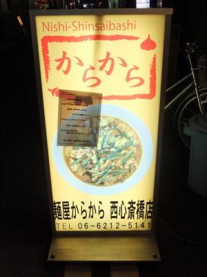 2011_0111ブログ0029