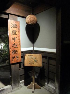 2011_0115ブログ0004