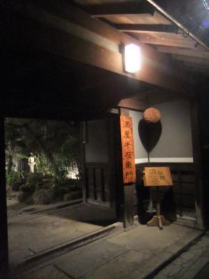 2011_0115ブログ0001