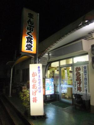 2011_0104ブログ0098