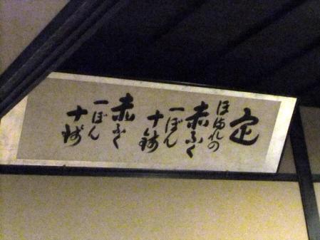 2011_0104ブログ0089
