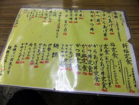 2011_0104ブログ0099