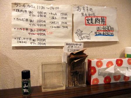 2011_0125ブログ0034