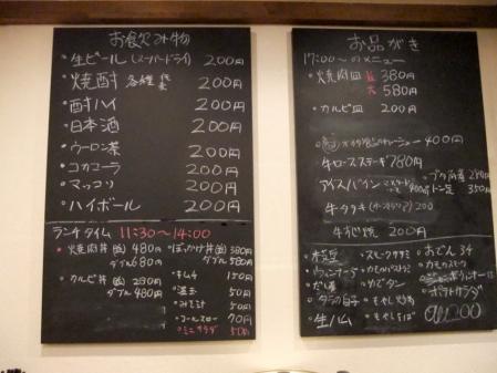 2011_0125ブログ0035