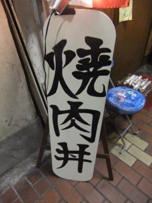 2011_0125ブログ0043