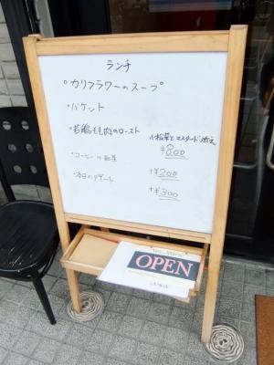 2011_0128ブログ0025