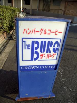 2011_0203ブログ0040
