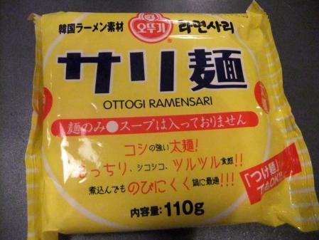 2011_0109ブログ0019