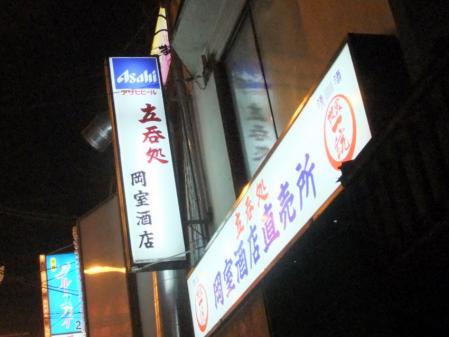 2011_0206ブログ0014