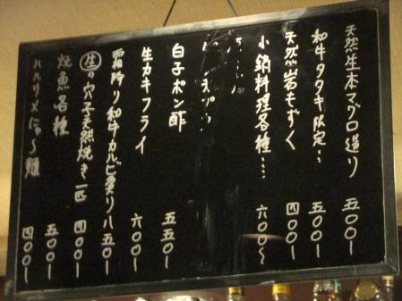 2011_0211ブログ0033