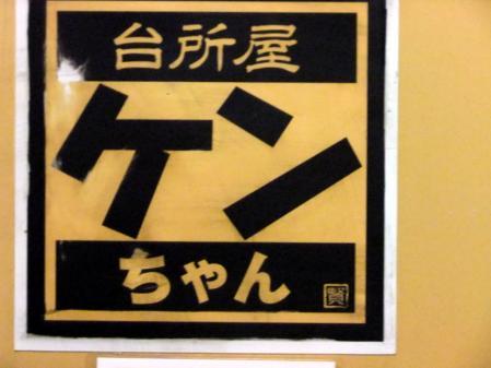 2011_0211ブログ0040