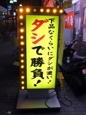2011_0216ブログ0019