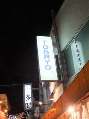 2011_0213ブログ0046