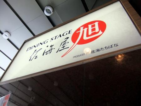 2011_0221ブログ0010