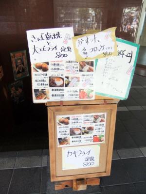 2011_0221ブログ0013