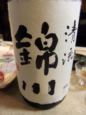 2011_0220ブログ0020