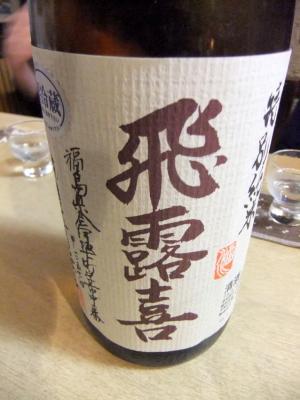 2011_0220ブログ0066