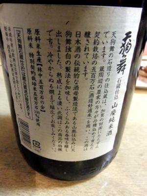 2011_0220ブログ0078