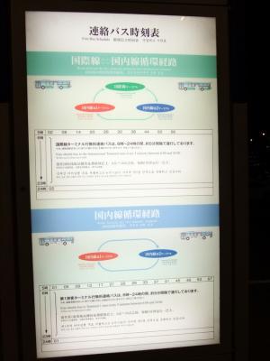 2011_0228ブログ0004