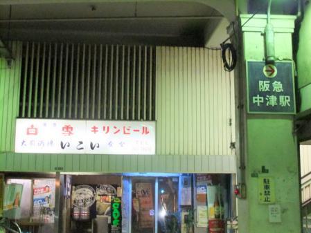 2011_0305ブログ0066