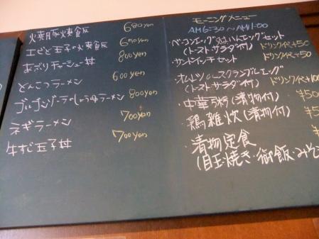 2011_0309ブログ0023
