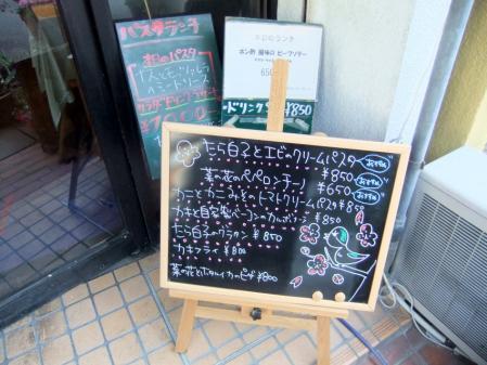 2011_0309ブログ0032