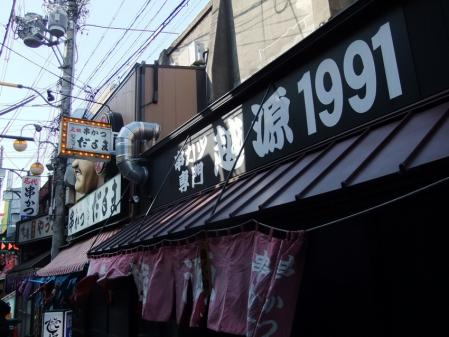 2011_0309ブログ0039