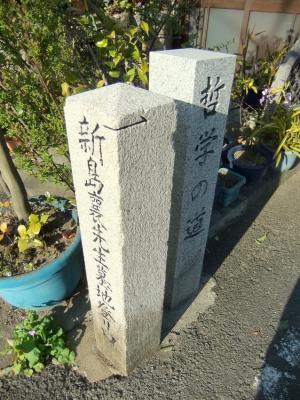 2011_0406ブログ0066