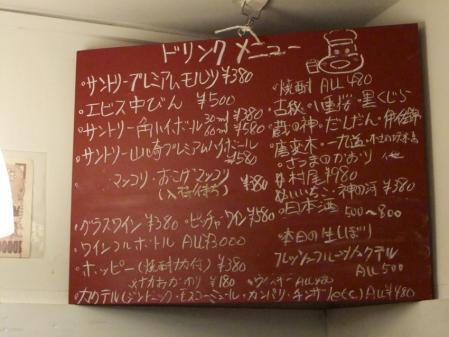 2011_0410ブログ0011