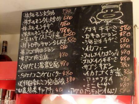 2011_0410ブログ0009