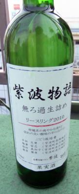 2011_0430ブログ0094