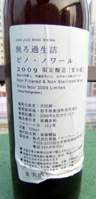 2011_0430ブログ0107