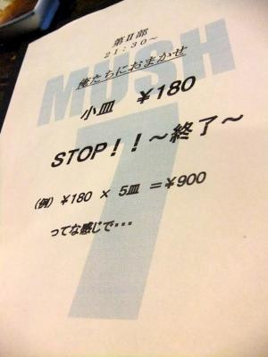 2011_0430ブログ0076