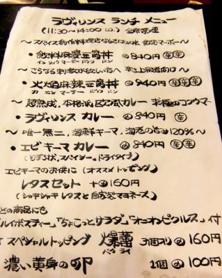 2011_0519ブログ0010