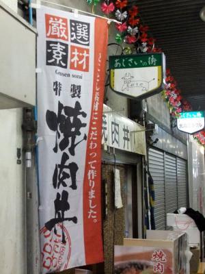 2011_0524ブログ0078