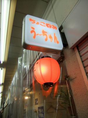 2011_0524ブログ0090