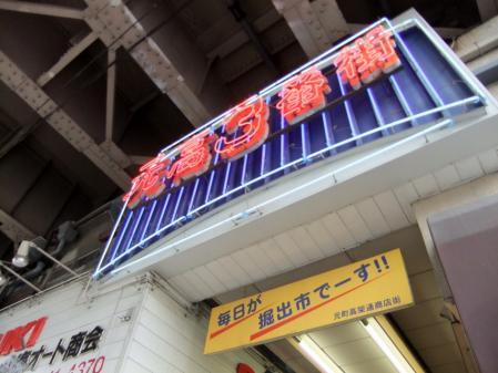 2011_0524ブログ0061