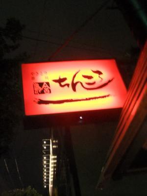 2011_0527ブログ0033