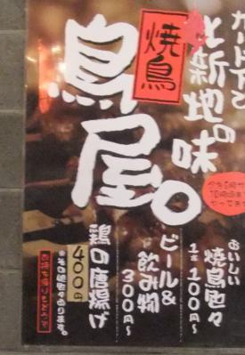2011_0602ブログ0068