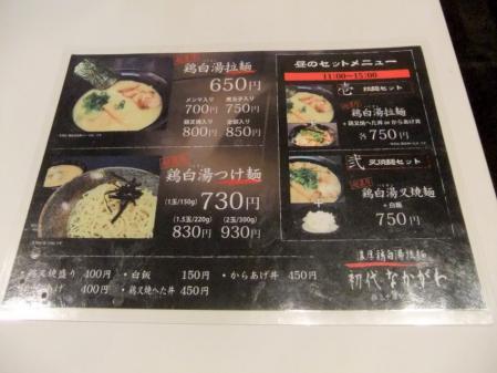 2011_0602ブログ0069