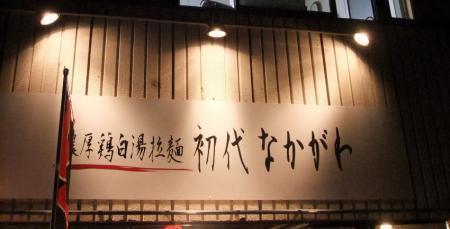 2011_0602ブログ0080
