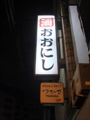 2011_0602ブログ0066