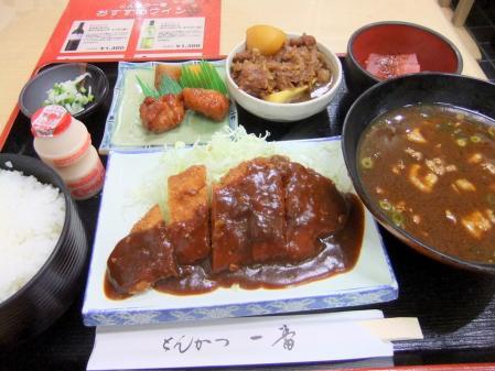 2011_0608ブログ0001