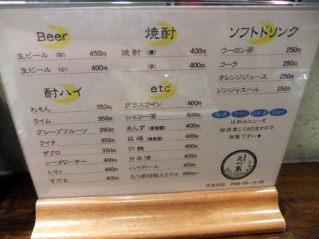2011_0614ブログ0032