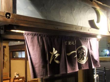 2011_0614ブログ0033