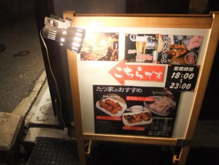 2011_0614ブログ0036