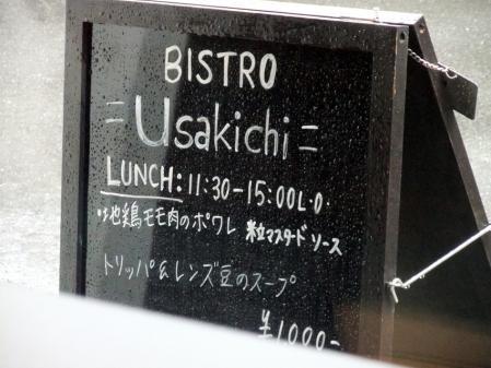 2011_0616ブログ0008