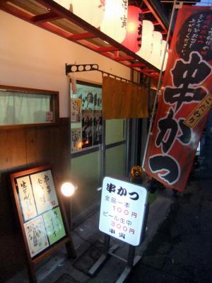 2011_0619ブログ0028