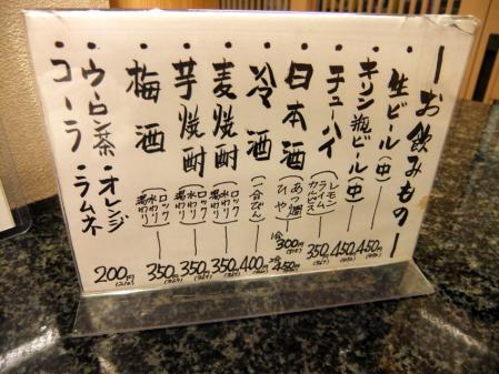 2011_0624ブログ0010