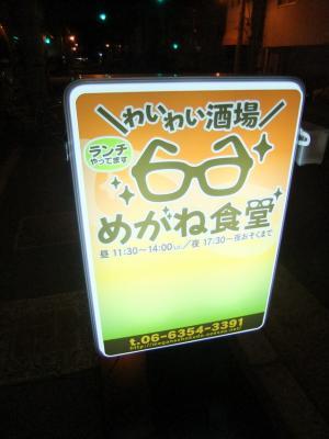 2011_0626ブログ0102